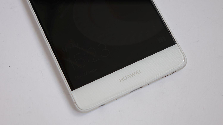 Huawei P9 clock