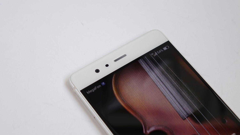 Huawei P9 screen close