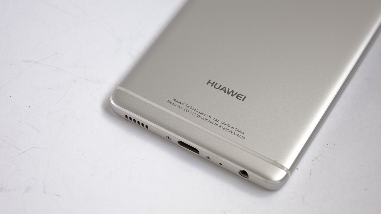 Huawei P9 logo