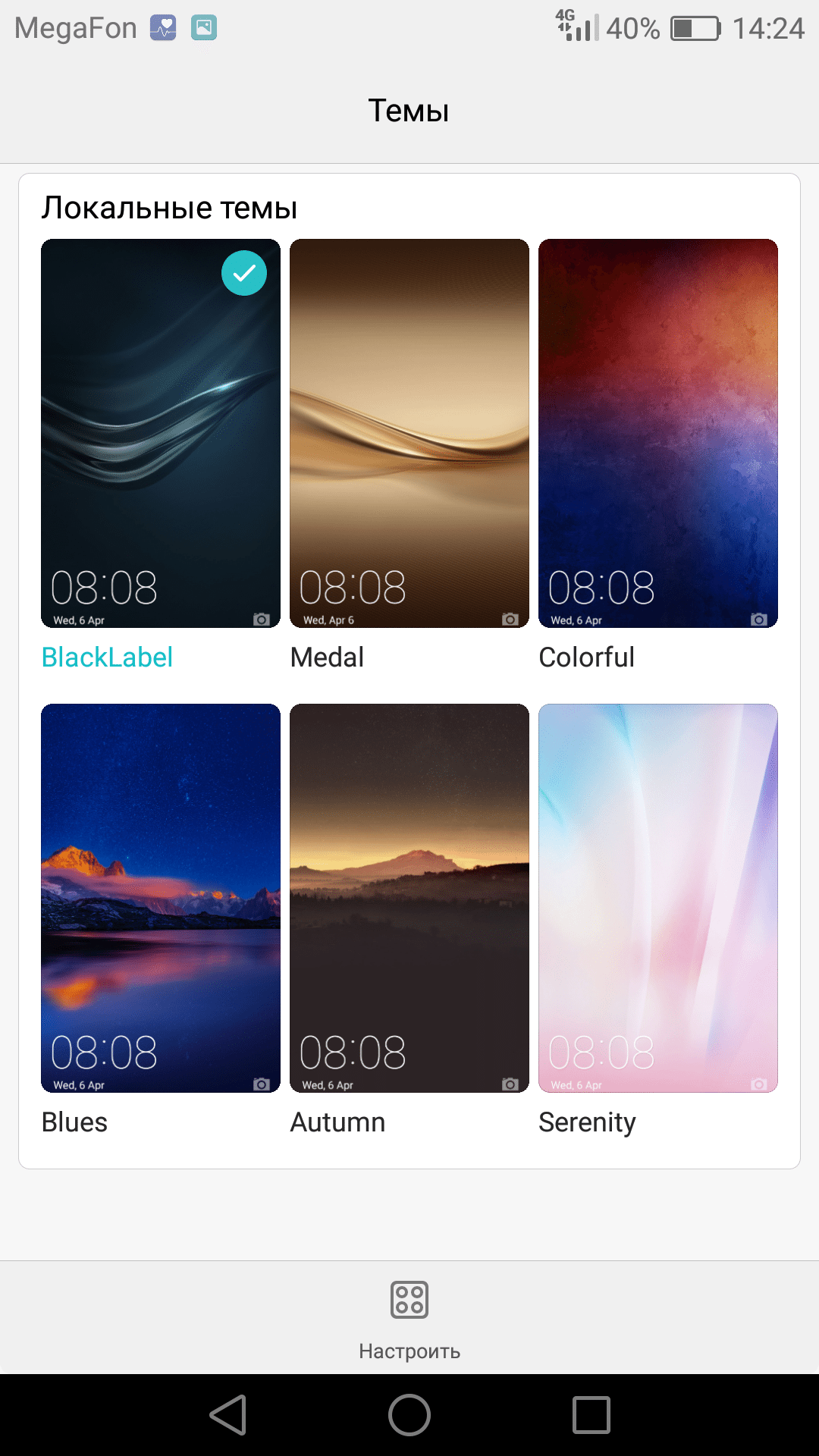 Huawei P9 themes