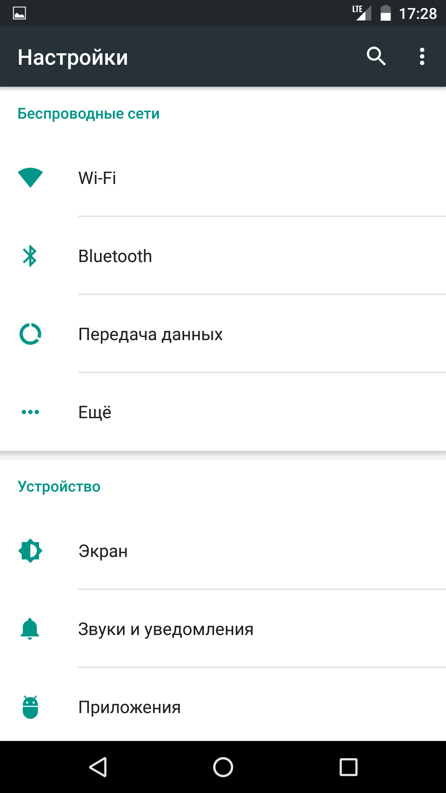 Huawei Nexus 6P options