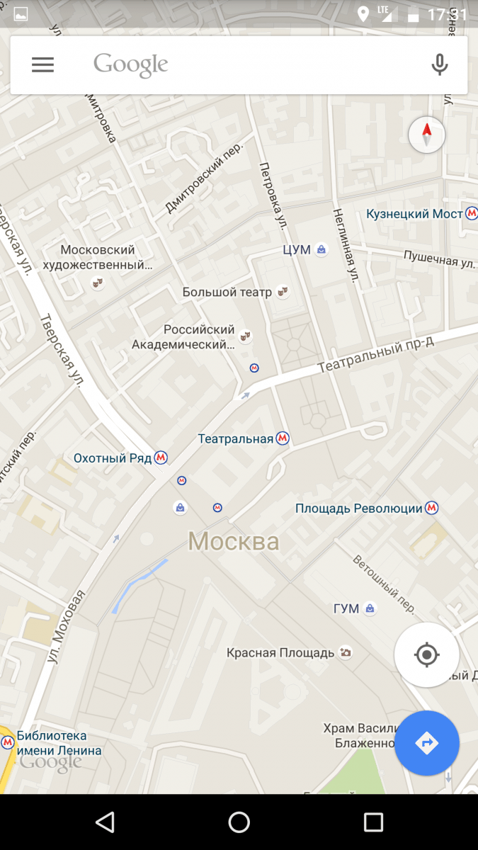 Huawei Nexus 6P google map