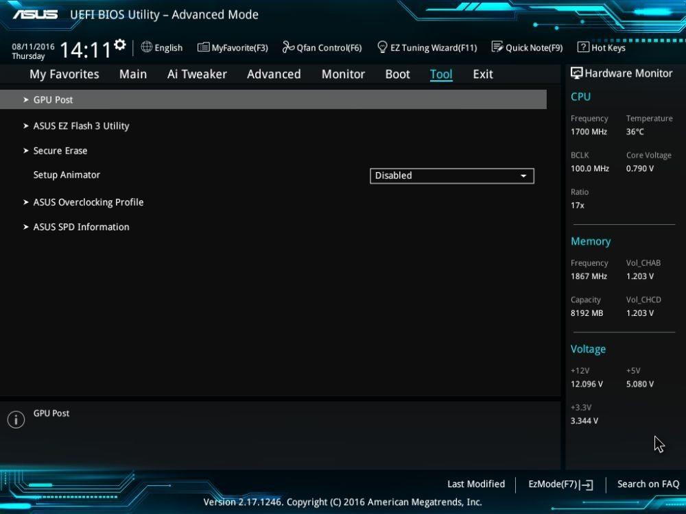 UEFI BIOS настройки