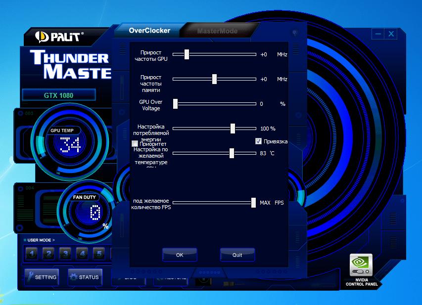 ThunderMaster overclocking