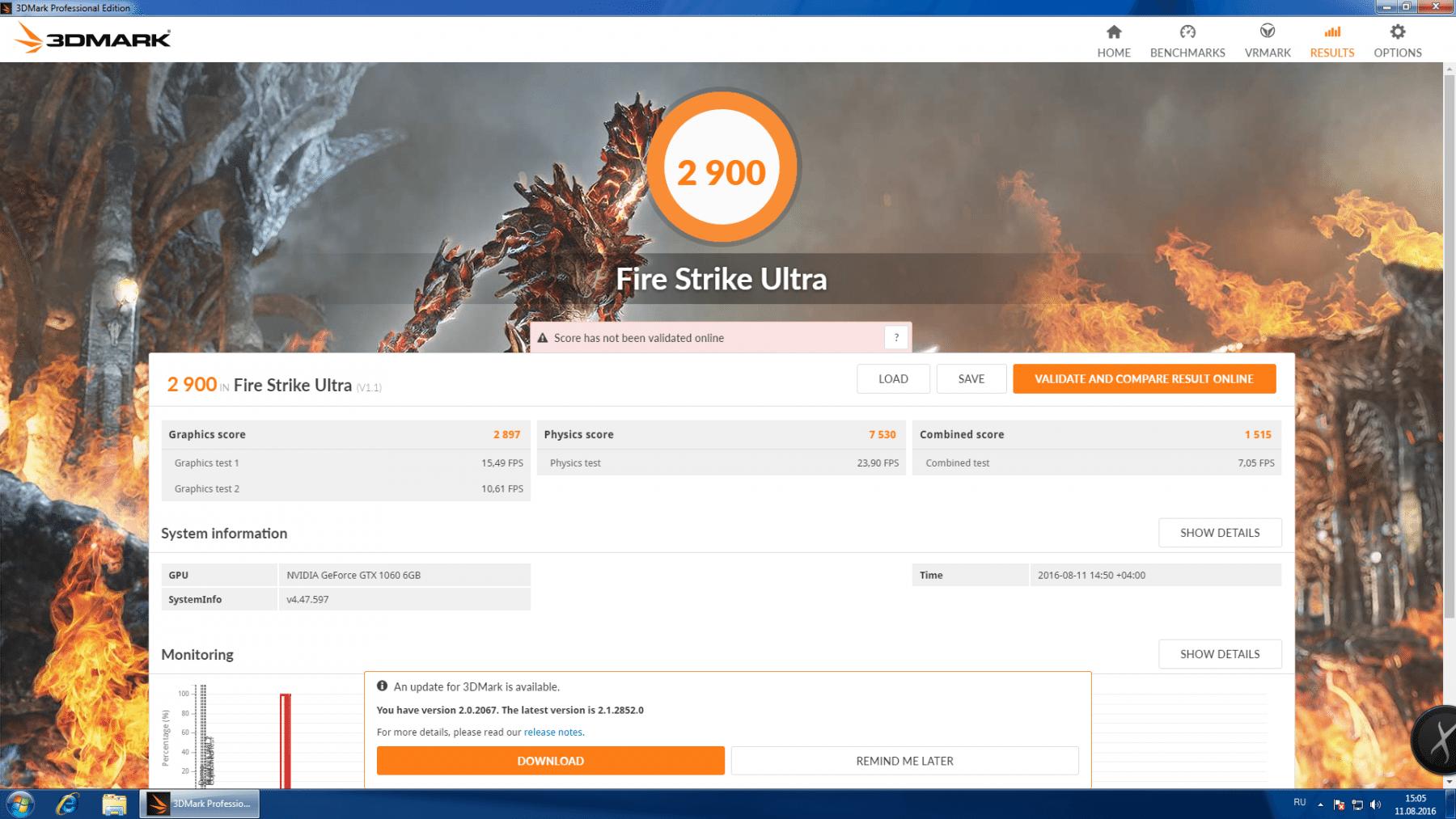Intel Xeon E5-2609 v4 3dmark