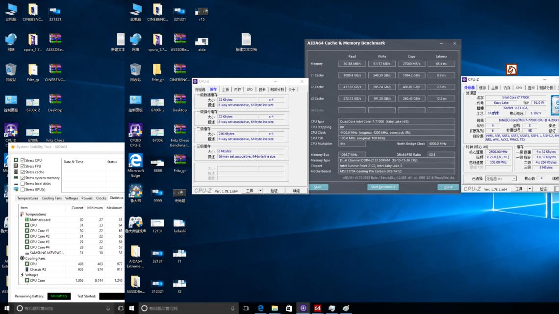 Intel Core i7-7700K номинал