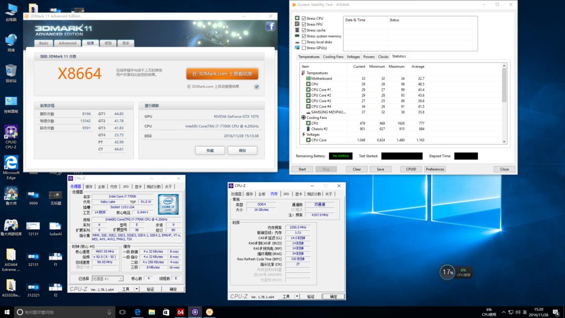 Intel Core i7-7700K в разгоне