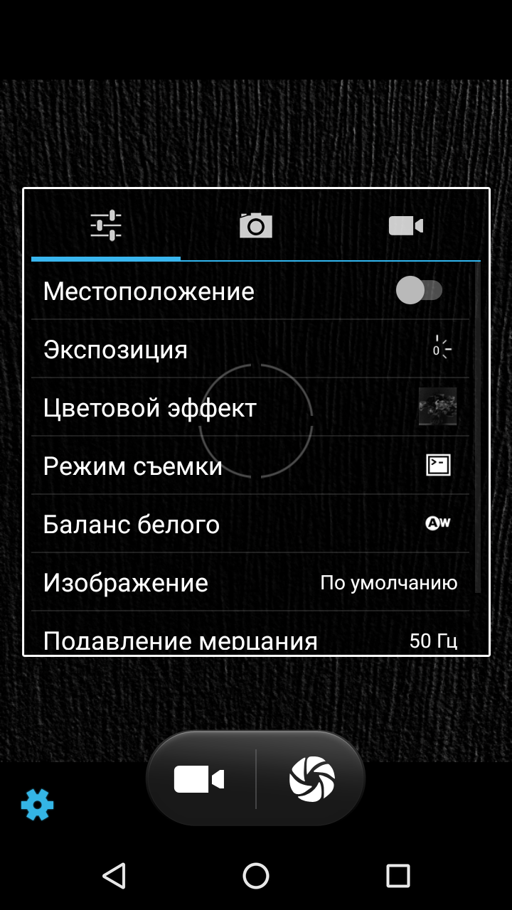 screenshot_20161213-162233