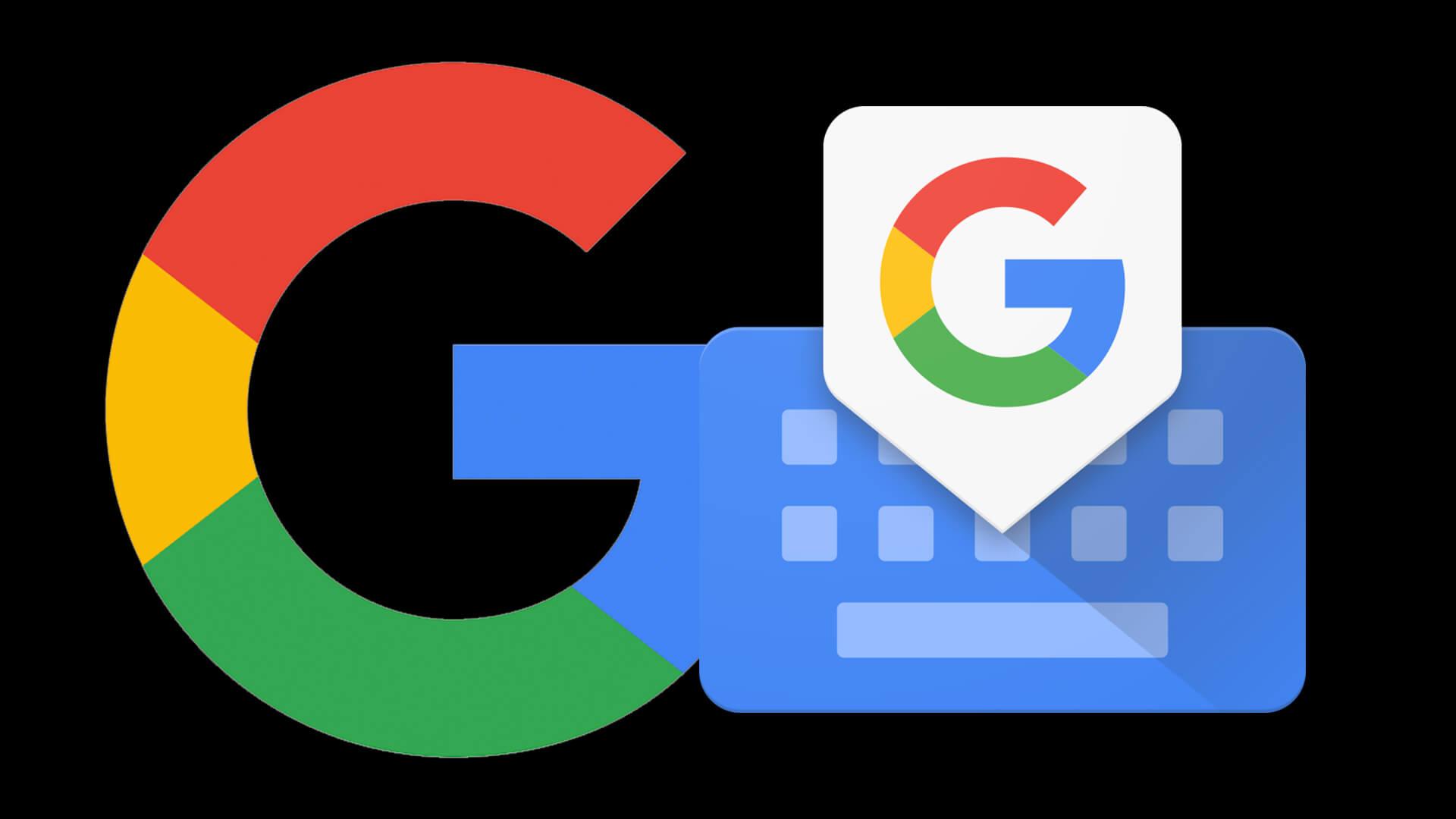 google-gboard4-1920