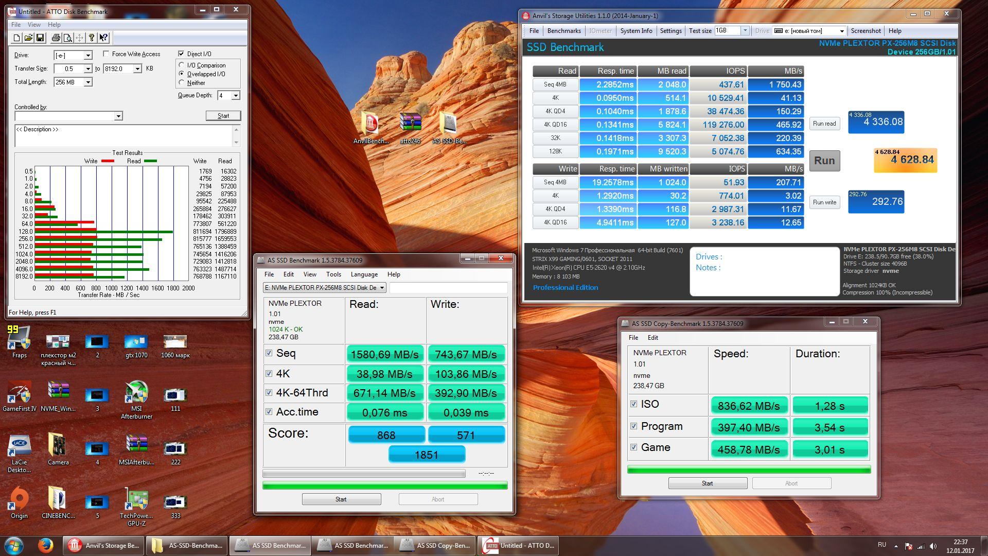 Plextor M8Pe(G) 256 Гбайт в заполненном виде