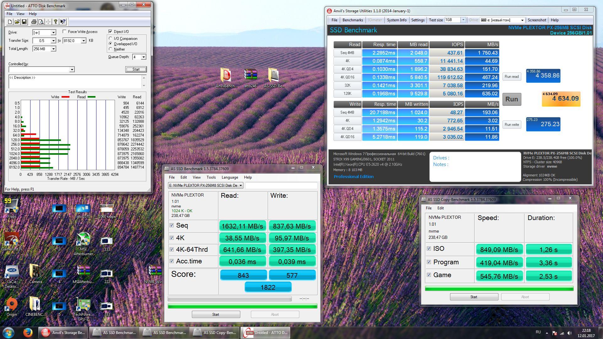 Plextor M8Pe(G) 256 Гбайт в чистом виде