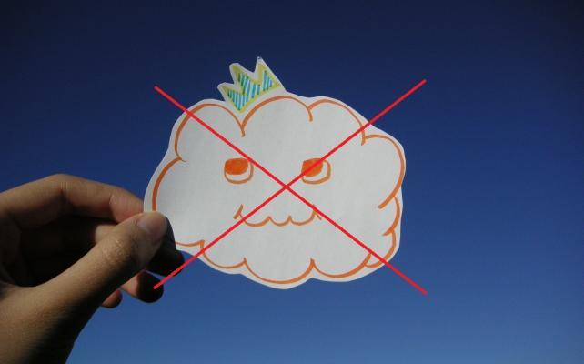 happy-no-cloud