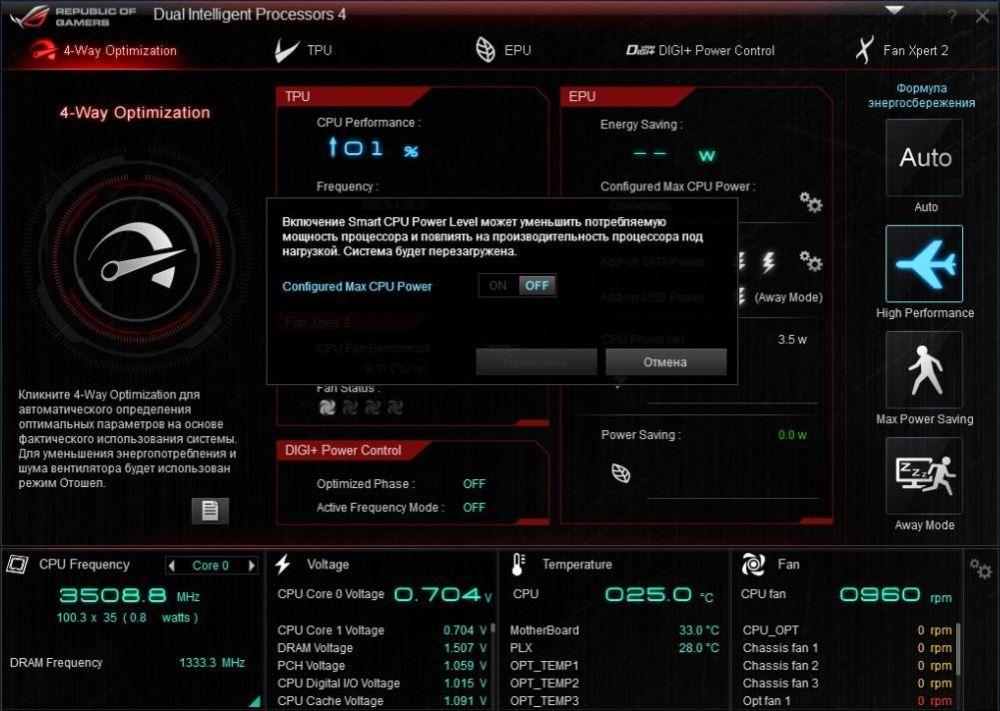 Smart CPU Power Level