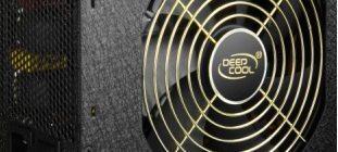 deepcool dq1250