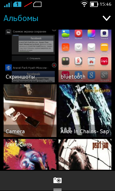 Screenshot_2014-04-25-15-46-06