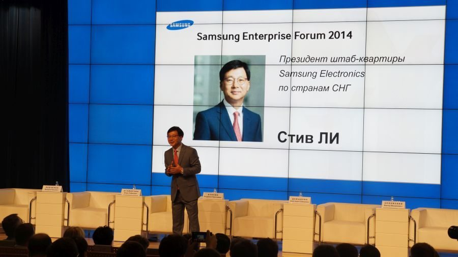 Samsung Enterprise Forum 2014