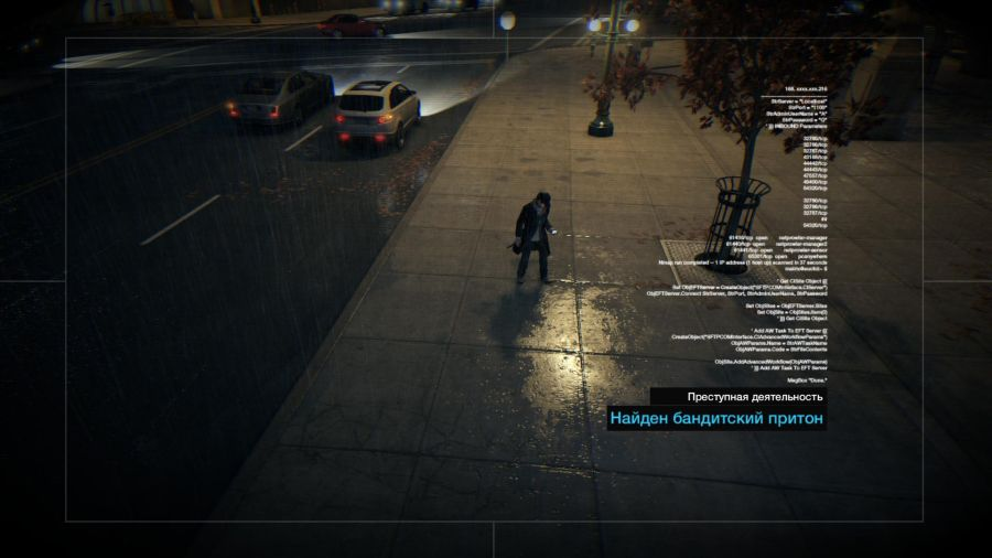 Watch_Dogs 2014-06-03 18-49-41-15