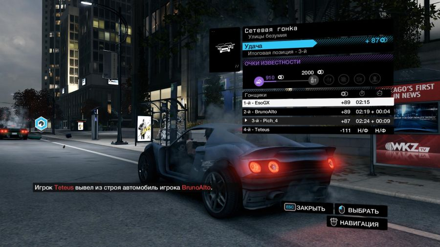 Watch_Dogs 2014-06-16 04-48-31-87