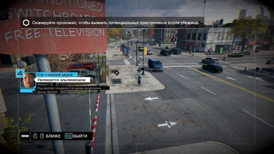 watch_dogs 2014-06-02 23-08-33-03