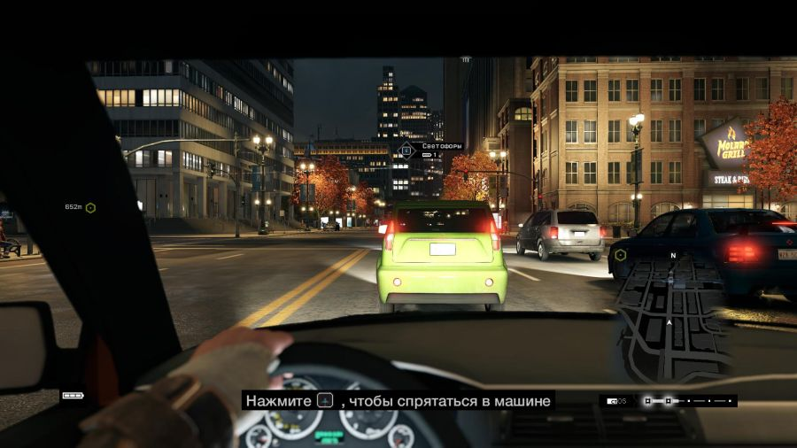 watch_dogs 2014-06-03 00-55-50-79