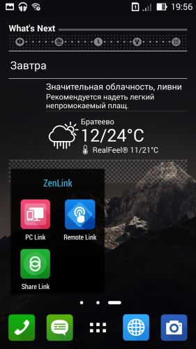 Screenshot_2014-07-23-19-56-58
