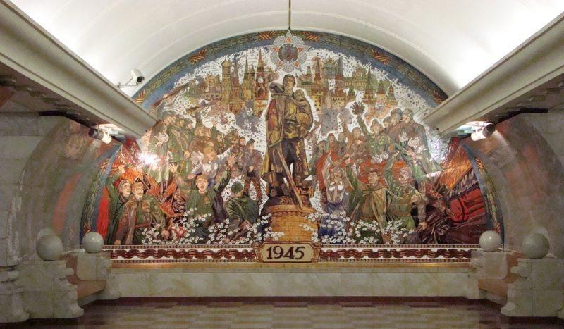 Park-Pobedy-Metro-Station-Moscow-Metro