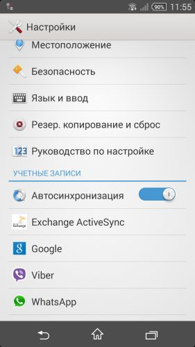 Screenshot_2014-07-01-11-55-22