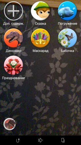 Screenshot_2014-07-03-18-19-54