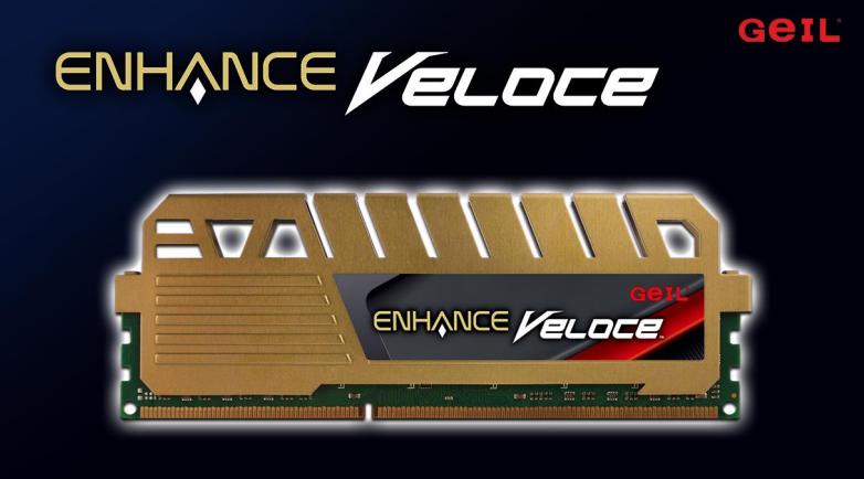 GeIL_Enhance Veloce