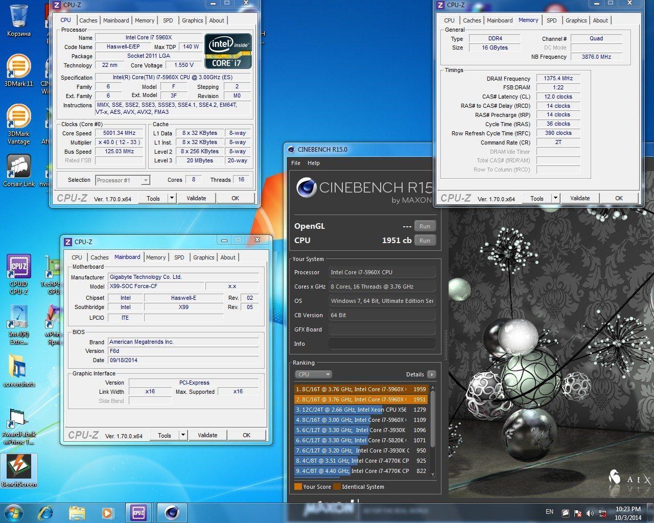 Intel_screenshot