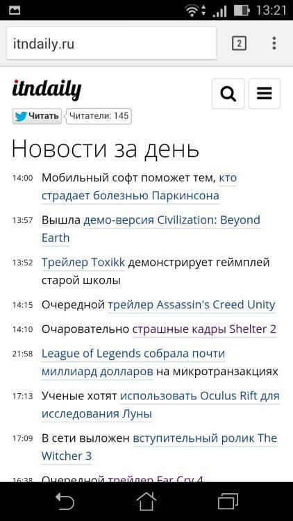 Screenshot_2014-10-27-13-21-54
