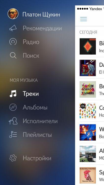 iPhone5_4