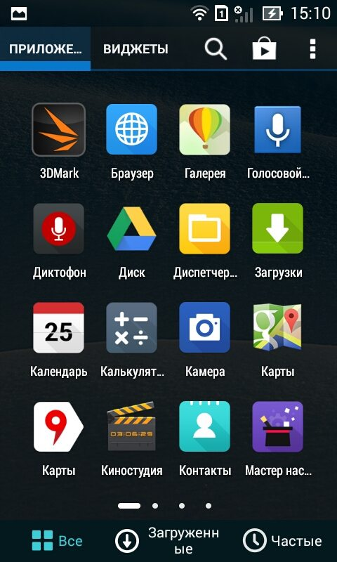 Screenshot_2014-11-07-15-10-41