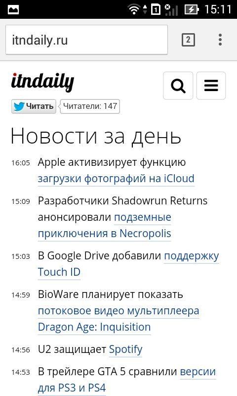 Screenshot_2014-11-07-15-11-21