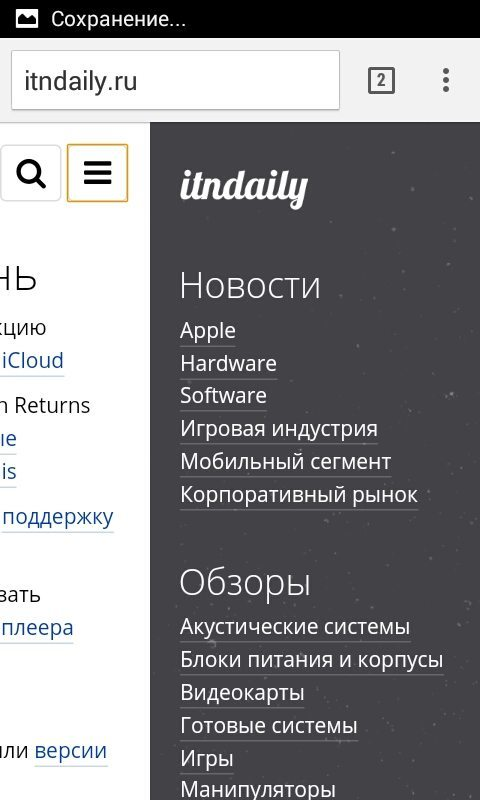 Screenshot_2014-11-07-15-11-25