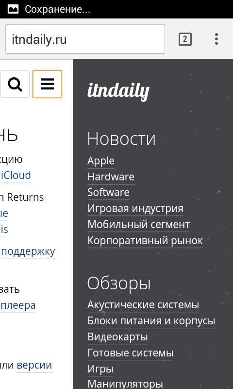 Screenshot_2014-11-07-15-11-25