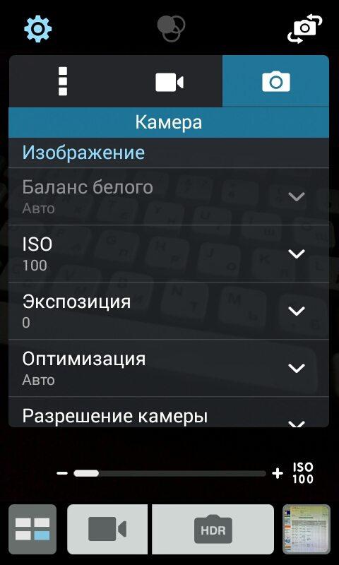 Screenshot_2014-11-07-15-15-05