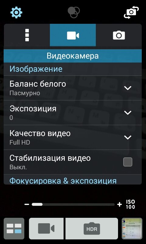 Screenshot_2014-11-07-15-15-20