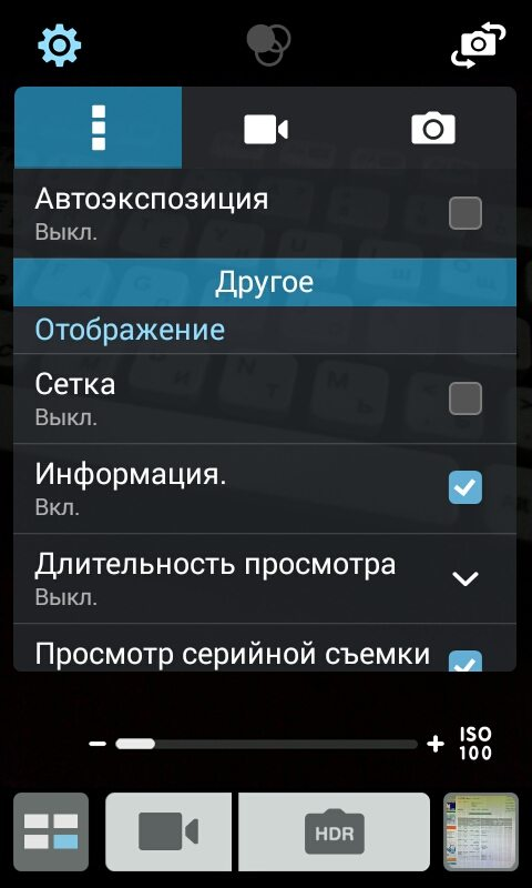 Screenshot_2014-11-07-15-15-24