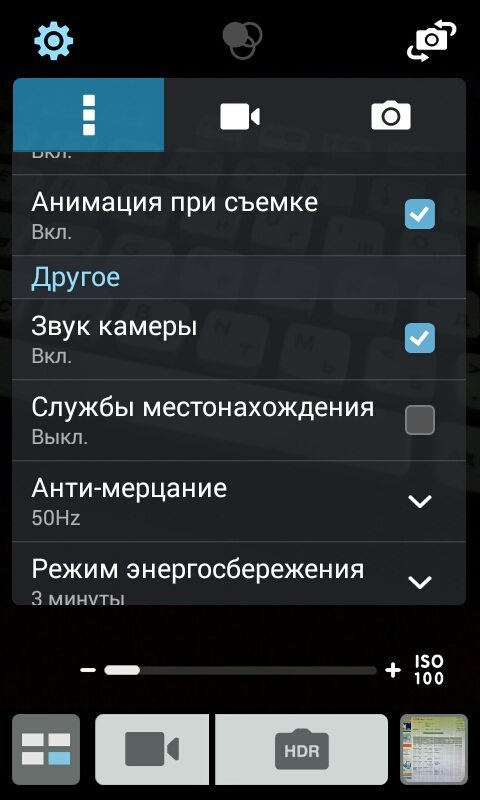 Screenshot_2014-11-07-15-15-28