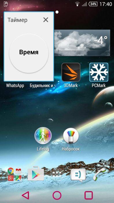 Screenshot_2014-11-16-17-40-13