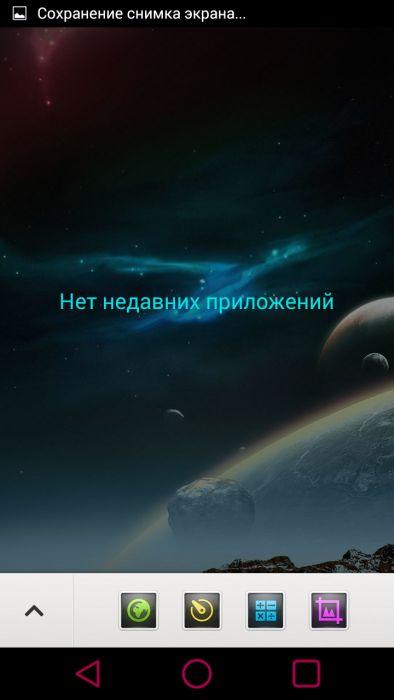 Screenshot_2014-11-16-17-40-18