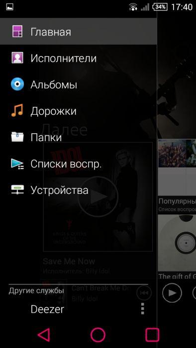 Screenshot_2014-11-16-17-40-40