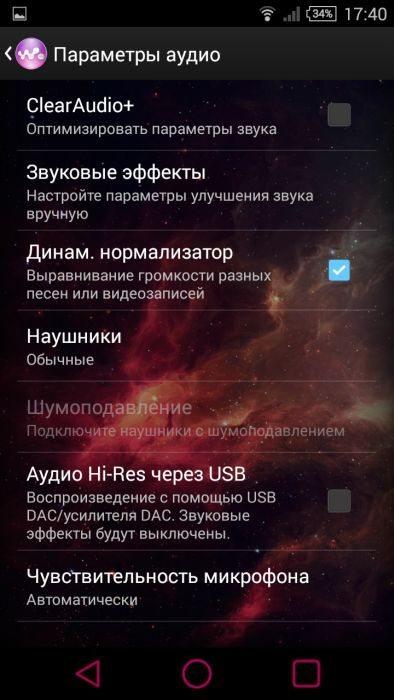 Screenshot_2014-11-16-17-40-54