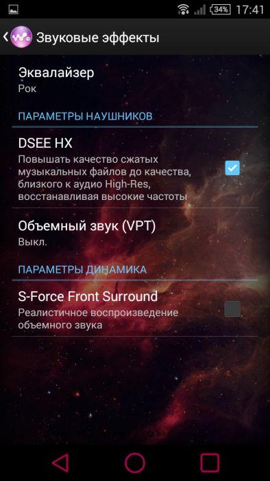 Screenshot_2014-11-16-17-41-31