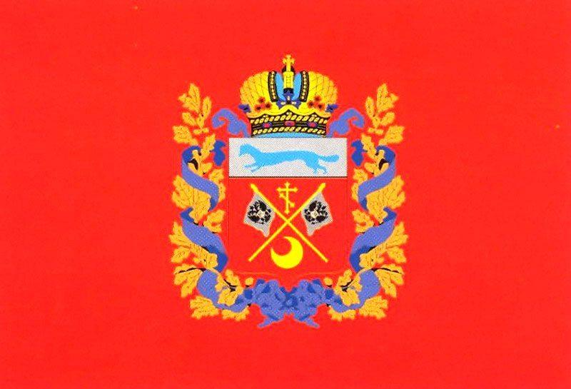 orenflag