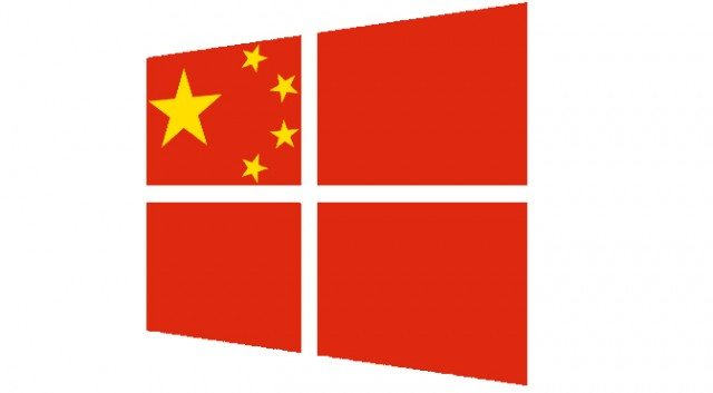 Windows-8-China-640x353