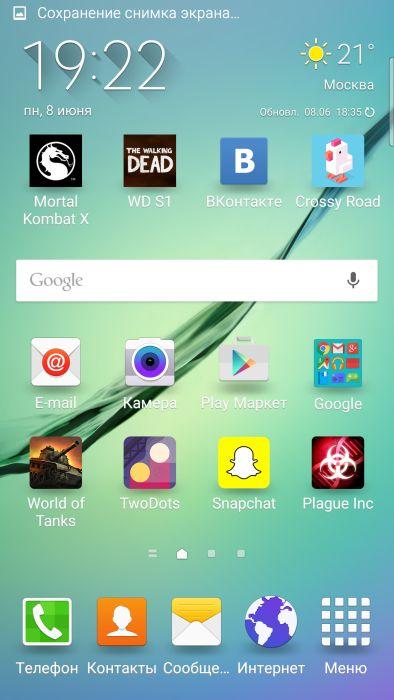 Screenshot_2015-06-08-19-22-14