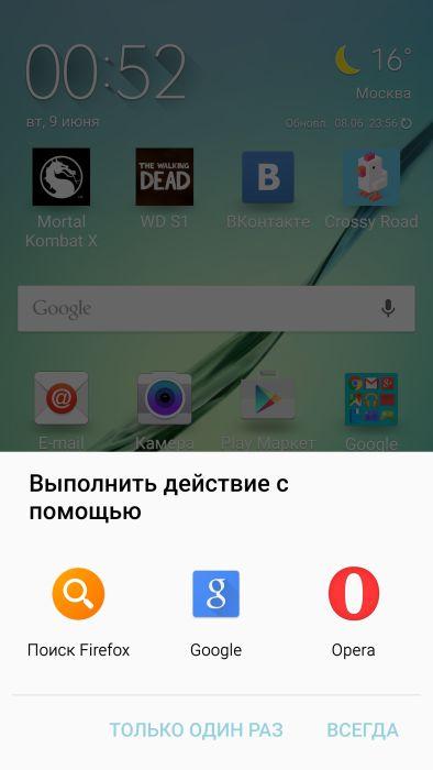 Screenshot_2015-06-09-00-53-00