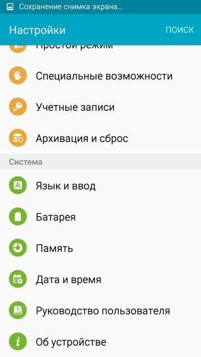 Screenshot_2015-06-09-00-53-41